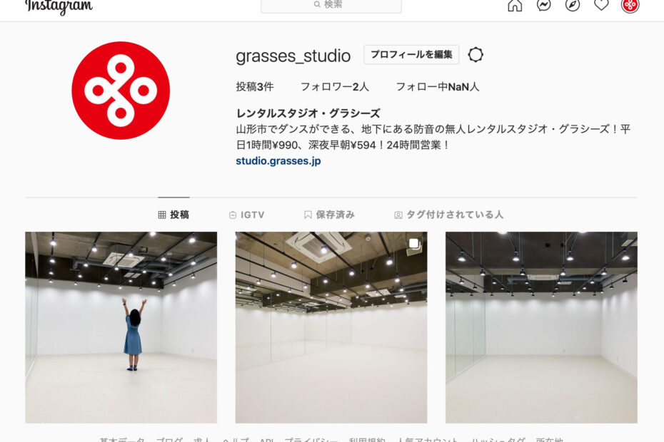 無人レンタルスタジオ・グラシーズInstagram(Instagram)はじめました