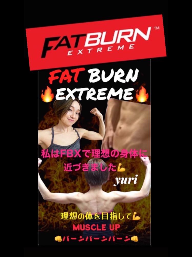 【10月4回開催!】FATBURN EXTREME〜体験会 dance studio briljan(ブリリアン)